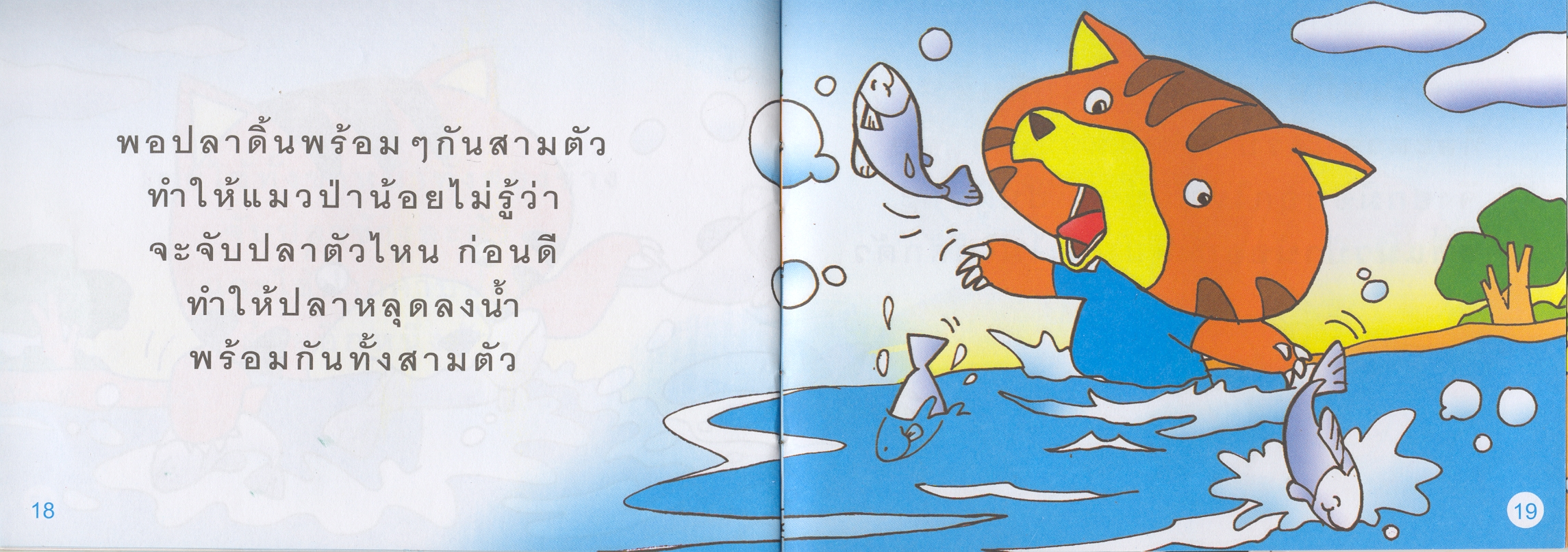 childrens with Book4 on Tribese 004 in addition Number Card1 also Kodomo co as well A likewise Childrensworlduk.
